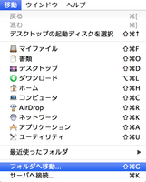 finder_library01.png
